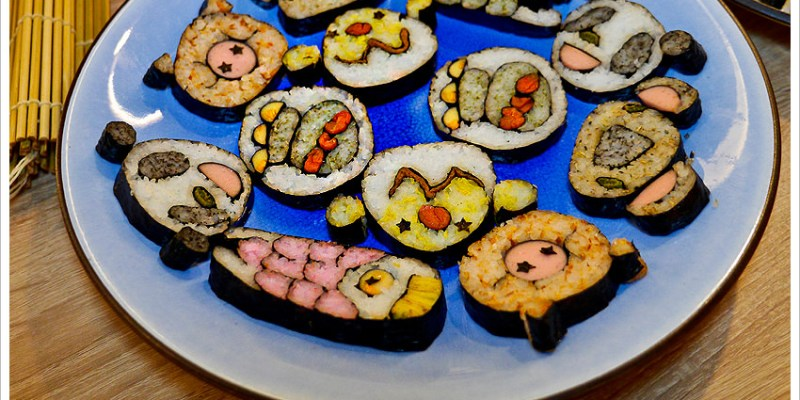 【台中日本料理店】高品之屋。招牌相撲鍋,鍋料豐富好好吃,DIY手作創意壽司好有趣。