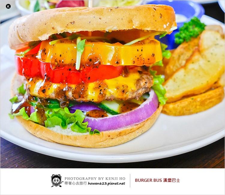 台中東區推薦早午餐 | Burger Bus 漢堡巴士-英式壓烤漢堡技術、高地牛漢堡,平價大份量,在英式工業風格的環境用餐,還能欣賞文創者的作品,好文青,是間值得推薦的優質餐廳。