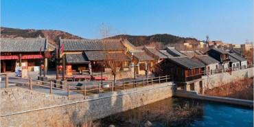 大陸山東煙台旅遊 | 淘金小鎮(招遠)-感受宋代招遠居民的黃金交易民俗文化與建築,來這裡淘金,淘到都算你的,通通都可以帶回家。