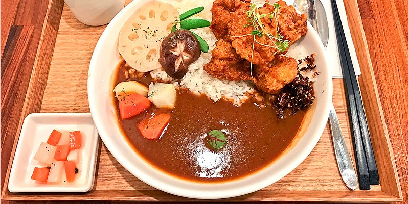 台中西區咖哩飯 | 咖哩厚 Offer curries 台灣茶咖哩專賣店-有茶韻味及果香的咖哩飯。