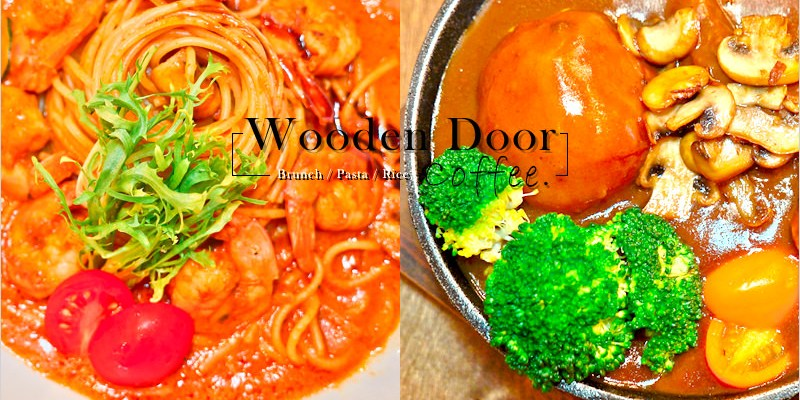 台中咖啡店 | 木門咖啡 Wooden Door-超推薦私房咖哩牛腩飯,咖哩香郁、肉質嫩香好吃必點。