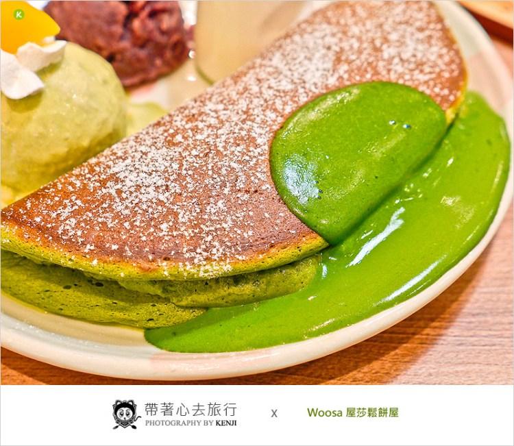 Woosa屋莎鬆餅屋(台中大遠百店) | 邪惡甜點再一發,宇治香濃抹茶鬆餅季節限量上市。