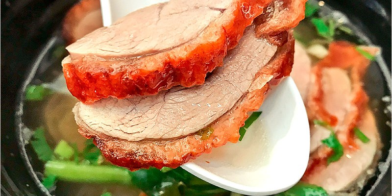 泰國曼谷機場美食 | Silom Village Restaurant(蘇凡納布機場)-泰式鴨肉麵、沙嗲雞肉串好好吃,泰國機場不能錯過的美食。