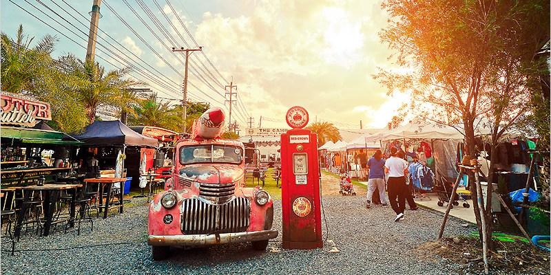 2018泰國曼谷市集   The Camp Vintage Flea Market(恰圖恰)-喜歡懷舊古物、復古風格相當濃厚的跳蚤市場、愛挖寶的人必去聖地。