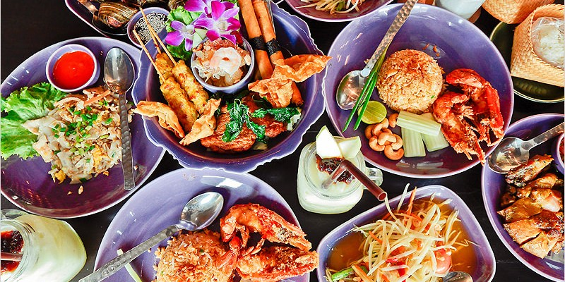 泰國曼谷美食 | Nara Thai Cuisine 泰式料理(Central Embassy)-精緻、吃不膩的當地知名泰國餐廳。