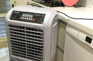 【家庭好物】柔媽咪廚房的急速降溫環保水冷氣(CA-309B)!