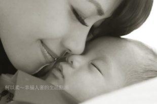 ★育兒心得★ 寶寶哭,抱或不抱?