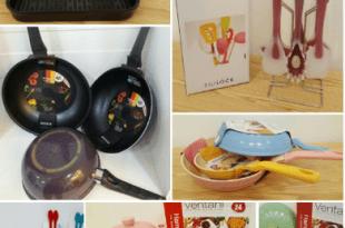 【家庭好物】韓國Hamptons陶瓷鍋新品上市+好物推薦!