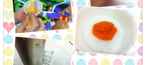 寶寶副食~紅蘿蔔粥 !!