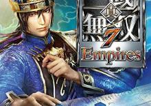 【攻略專題】真.三國無雙7(七)shinsangokumusou 7(Dynasty Warriors 8)+ 猛將傳+帝王傳Empires 【Pc】【Ps3】【PsV】【Xbox360】