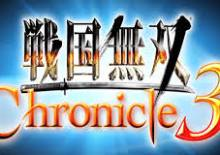 【3DS】【PsV】【攻略】戰國無雙編年史3 (Samurai Warriors:Chronicles 3)