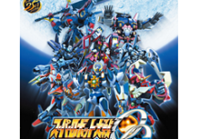 最速刷錢方法【攻略】Super Robot Wars OG: The Moon Dwellers 超級機器人大戰 OG The Moon Dwellers