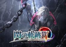 全書籍位置及獲取方法【攻略】《閃之軌跡4》The Legend of Heroes: Trails in the Flash 4