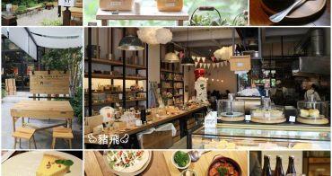 【台中美食】薰衣草森林‧好好good days~都市裡的森林系咖啡館