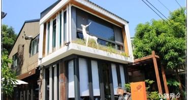 【台中美食】麋鹿咖啡,老屋翻新綠意盎然的花園美景~黎明新村裡姊妹淘的早午餐時光