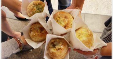 【台中北區美食】一中街熱賣新品麵包彈 ~法國球搭配義大利麵焗烤,創新吃法好新奇