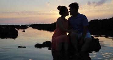 【墾丁恆春景點】南台灣的潛水天堂,不輸關山的夕陽美景,姊妹婚紗取景~萬里桐海岸