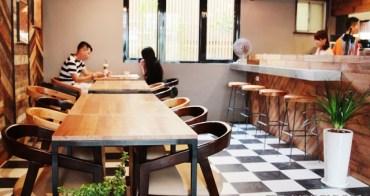 【台中美食】勤美誠品綠園道旁煙燻咖啡館~溫暖老宅x現代時尚新火花