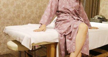 【保養】用飯店級的身體舒壓SPA寵愛自己,從頭美到腳~東方量子機能型能量SPA,日本正流行