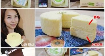 【台中美食】moricaca森果香,北海道奶油檸檬起司雙重奏,我戀愛了!!(彌月/喜餅禮盒/手工餅乾)