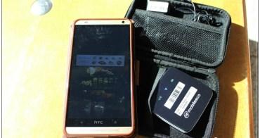 【韓國】自助旅遊機場租借EGG,mobile POP wifi 4G無線網路吃到飽,過程與注意事項
