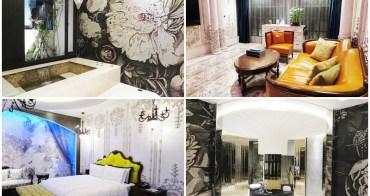 【台中住宿】把世界搬進房間裡!每個房間都是不同城市!~芭蕾城市度假旅店(106房情迷巴洛克)