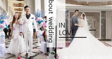 婚禮 關於結婚的10件不可不知道的事,婚禮籌備懶人包