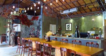 【台中北區】飲周公+EatBaoLab~位在一中街商圈最神秘咖啡廳!有全台最帥吧檯手跟獨家口味刈包,越晚越多人