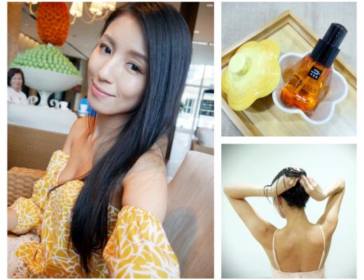 <美髮>頭髮滑滑柔亮的秘密!魅尚萱完美修護護髮精油。