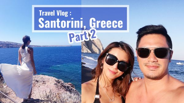 <影音>希臘之旅Travel Vlog:Santorini, Greece &#8211; part 2