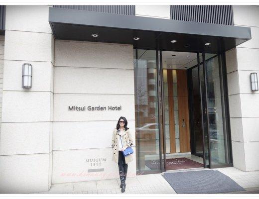 <遊記>東京March 2015。住宿-三井花園飯店 &#038; E Hotel。