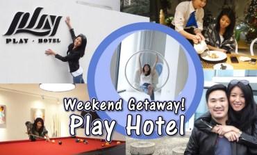 <遊記>兩天一夜宜蘭staycation! Play Hotel。