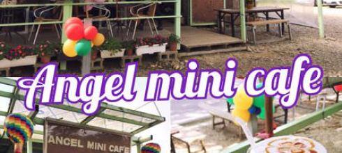 【台東鹿野】Angel mini cafe~隱身綠色隧道內的超舒適咖啡店
