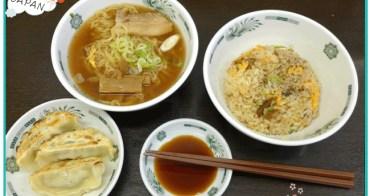 日本旅行必吃!平價又美味的【日高屋】