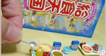 超逼真的日本食物模型