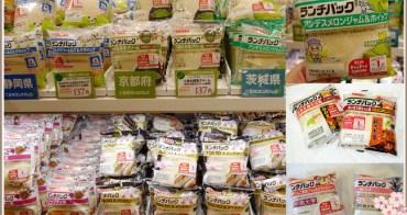 有趣的日本麵包