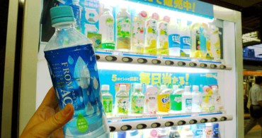 日本話題商品★「落ちないキャップ」瓶蓋不會掉落的寶特瓶