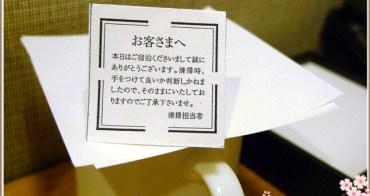 日本的服務精神