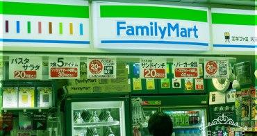 觀光日語 │ 購物篇 (1) │ 表示価額より20円引き