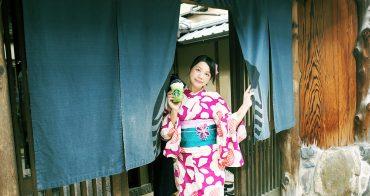 京都和服 | 京小町・和服・浴衣租借體驗 | 粉絲團 4.8 ★一致推薦・高台寺步行5分鐘、八坂之塔3分鐘即到,地理位置超便利喔