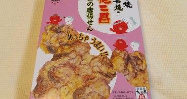大阪土產 | TAKO昌 ・ 章魚的炸仙貝  | 超涮嘴・吃的到章魚肉喔