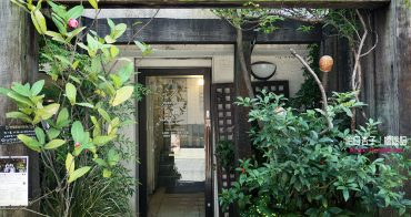 大阪超人氣文青咖啡廳 | CAFE YUU | 和風造型陶杯+可愛動物圖案拉花=萌度爆點