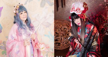 Gooday101好日寫真 | 台北変身写真 | 中國宮廷風・創意和風・古典美人・仙女・蘿麗・新視覺寫真