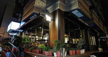 竹北美食|小河馬餐酒館-Little Hippo bar& Restaurant
