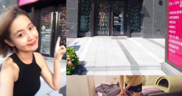 【美容美體】竹北-Elly's Salon 艾莉美妍沙龍 - 精油芳療指油壓讓你身體鬆鬆鬆~睫毛、繡眼線、除毛、繡(霧)眉也都有包辦唷