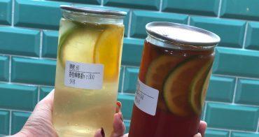 新竹竹北   小澤宅宅-青春茶飲專門店 現切新鮮檸檬搭配紅茶的黃金比例是炎炎夏日最佳消暑飲品