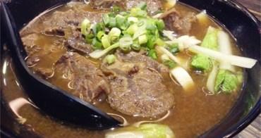 鬥牛士牛肉麵-台北