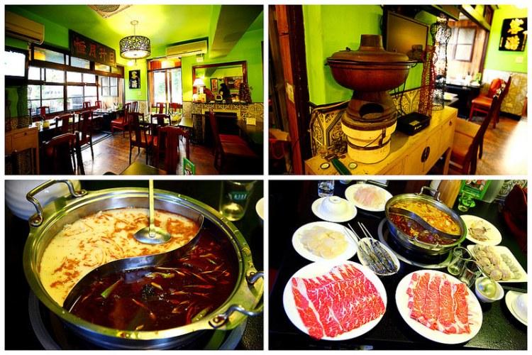 [台北中山]彷彿走進香港60年代的時光歷史,道地港式火鍋~香港私宅打邊爐茶餐廳