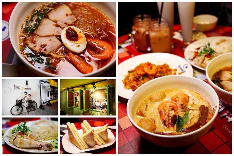 [台北大安]原汁原味重現!馬來西亞平價大排檔~MAMAK檔星馬料理