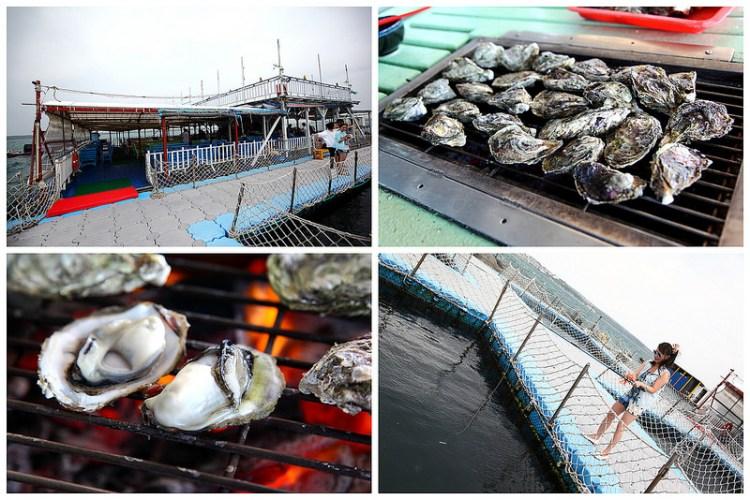 [澎湖馬公]烤牡蠣,海鮮粥無限吃到飽!還能享受海上博大魚的快感~星光海洋牧場